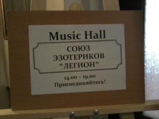 http://maglab.ru/extensions/quadric_image_assistant//uploads/users/1000/61/thumb/o_1ak5ulvu813326kq16471f78fptn.jpg