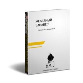 http://maglab.ru/extensions/quadric_image_assistant//uploads/users/1000/61/thumb/o_1api5m7rbhu61m1l17vjvq016l67.jpg