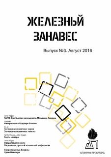 http://maglab.ru/extensions/quadric_image_assistant//uploads/users/1000/61/thumb/o_1asandvof45v8olgq2mvi1uid7.jpg
