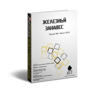 http://maglab.ru/extensions/quadric_image_assistant//uploads/users/1000/61/thumb/o_1b58nvus51sedkp118q51kbq1obr7.jpg