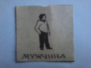 http://maglab.ru/extensions/quadric_image_assistant//uploads/users/1000/61/thumb/o_1b5il60jgp2hqs317c91919147q7.jpg