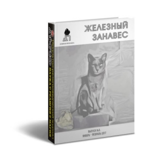 http://maglab.ru/extensions/quadric_image_assistant//uploads/users/1000/61/thumb/o_1ba2b8bn818bb1m7917mnk4711q27.jpg