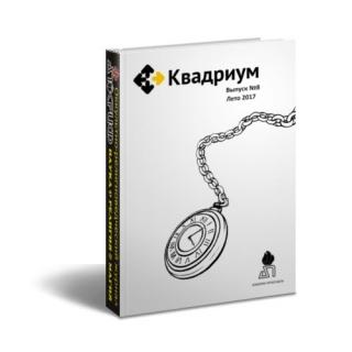 http://maglab.ru/extensions/quadric_image_assistant//uploads/users/1000/61/thumb/o_1bqkpsmdrlmnl0h10261ha4f77.jpg