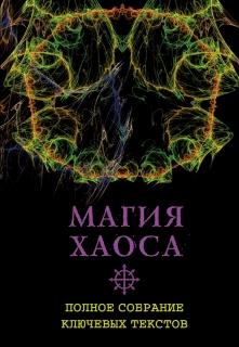 http://maglab.ru/extensions/quadric_image_assistant//uploads/users/1000/61/thumb/o_1bsst0b231q701j6ku001tgp14ej7.jpg