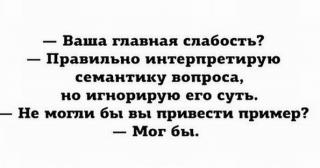 http://maglab.ru/extensions/quadric_image_assistant//uploads/users/1000/61/thumb/o_1c0c105fr1jjhk881btc16ub1pjq7.jpg