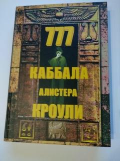 http://maglab.ru/extensions/quadric_image_assistant//uploads/users/1000/61/thumb/o_1c7osa0kkb3fhequ6o1c1515407.jpg