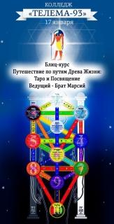 http://maglab.ru/extensions/quadric_image_assistant//uploads/users/1000/61/thumb/o_1ceblgcp7h4j18abfec24pfrc7.jpg