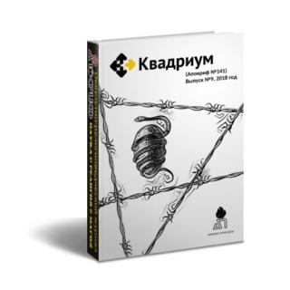 http://maglab.ru/extensions/quadric_image_assistant//uploads/users/1000/61/thumb/o_1ckhhdf261aqu5ar14vfg6nbsd7.jpg
