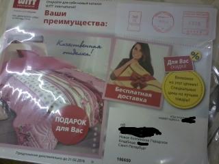 http://maglab.ru/extensions/quadric_image_assistant//uploads/users/1000/61/thumb/o_1cnhaqcvs1bko17466lr1rom1bkk7.jpg