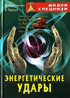 http://maglab.ru/extensions/quadric_image_assistant//uploads/users/1000/61/thumb/o_1cv8hscr91va2ocf1ci81s00145g7.jpg