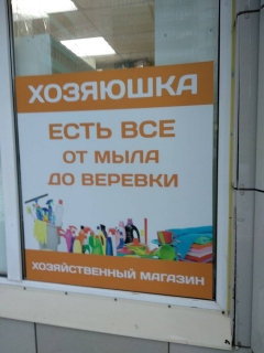 http://maglab.ru/extensions/quadric_image_assistant//uploads/users/1000/61/thumb/o_1e1cc7lchori1qjos2ilbskntl.jpg