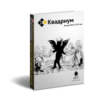 http://maglab.ru/extensions/quadric_image_assistant//uploads/users/1000/61/thumb/o_1e9b9qrktj11ki1141k7nb11117.jpg