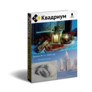 http://maglab.ru/extensions/quadric_image_assistant//uploads/users/1000/61/thumb/o_1e9ba4p79lotpgr18mem9l5qnf.jpg