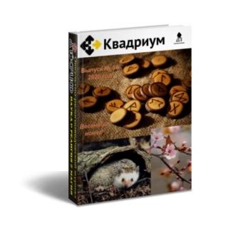 http://maglab.ru/extensions/quadric_image_assistant//uploads/users/1000/61/thumb/o_1e9ba66591e2rtoa1aep15t5uhmn.jpg