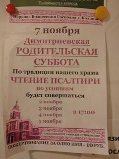 http://maglab.ru/extensions/quadric_image_assistant//uploads/users/1000/61/thumb/o_1em1u84dq37am281ag81d121mo47.jpg