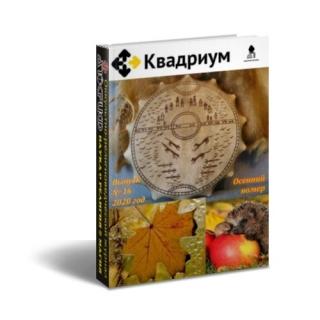 http://maglab.ru/extensions/quadric_image_assistant//uploads/users/1000/61/thumb/o_1enff08u916o41mt3lcopon1ueav.jpg