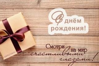 http://maglab.ru/extensions/quadric_image_assistant//uploads/users/1000/61/thumb/o_1eusficpafln1nb2em01so71i9c7.jpg