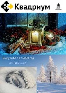 http://maglab.ru/extensions/quadric_image_assistant//uploads/users/2000/1169/thumb/o_1e00a4fldg2fnl7ijv14in9l47.jpg
