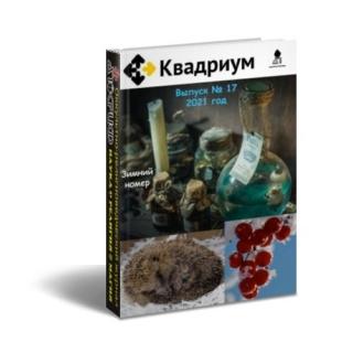 https://maglab.ru/extensions/quadric_image_assistant//uploads/users/1000/61/thumb/o_1f4mt66su6eku2619711pb1uom7.jpg